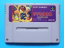 GeGeGe no Kitaro Nintendo Super Famicom Japanese Game Japan SFC SNES USED