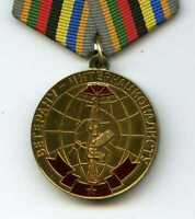 Soviet Army Caribbean Crisis Soldier Internationalist Medal Operation Anadyr