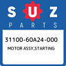 31100-60A24-000 Suzuki Motor assy,starting 3110060A24000, New Genuine OEM Part