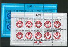 Kazakhstan   Good set stamps MNH**  (08)