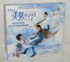 You're Beautiful OST Part 2 Taiwan CD+DVD Jang Geun Suk