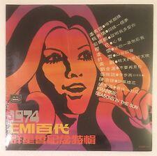 Sealed Chinese 1974 EMI Poon Sow Keng Rita Chao 百代 群星會紀念特輯 潘秀瓊 甄秀儀 包娜娜 舒雲 凌雲 櫻花