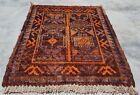 Distressed Hand Knotted Vintage Afghan Al Khuja Wool Area Rug 2 x 2 FT