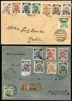 Latvia Sun Design LEEPAJA Postage on Cover Stamp Collection Registered 1919