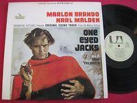 ORIG JAPAN SOUNDTRACK LP - ONE EYED JACKS - HUGO FRIEDHOFER - MARLON BRANDO  NM