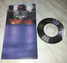 "CD ANDRE GAGNON - COMME AU PREMIER JOUR - KTDM-1001 - JAPAN 3"" INCH - SINGLE"