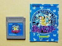 VG GB Pokemon Blue w/Manual Pocket Monster Nintendo Gameboy Game Boy from Japan