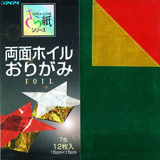 """O 00004000 rigami Folding Paper 6"""" (15cm) Double Sided Foil 12 Sheets Japanese Cranes Kit"""