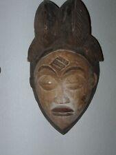 MASQUE AFRICAIN  POUNOU (ou POUONOU) LUMBO authentique