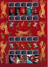LS89 YEAR OF HORSE 2013  GENERIC SMILERS FULL  SUPERB SHEET