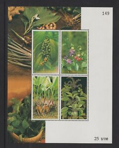 Thailand - 2001, Int. Correspondence Week sheet - MNH - SG MS2318 - No. 149