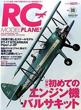 RC MODEL PLANES #08 Japanese RC Airplane Book