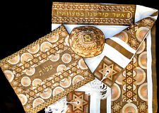 "Tallit+kippa+bag- Embroidered Raw Silk 20X72"" Magen David Rainbow Gold Emanuel's"