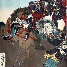 Utagawa Toyonobu ~ Japanese woodblock diptych ~ Toyotomi Hideyoshi ~ Mt Komaki