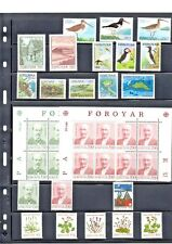 Faroe Islands - range from the 1970s & 1980s Mint Never Hinged - cat £80+