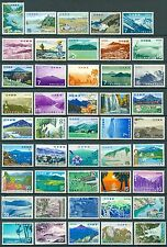 JAPAN 1950'S-70'S ONE LOT 55 NATIONAL PARK STAMPS MNH ALL VERY FINE