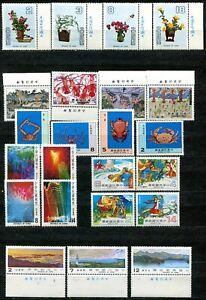 VA1162 ROC CHINA TAIWAN 1981-82, Lot of 6 complete sets, MNH, good catalogue val