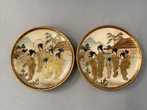 "Vintage Japanese Satsuma Pottery Mini Plates Set of 2, 24k Gold c1950s 3.5"""
