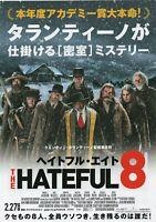 The Hateful Eight 2015 Quentin Tarantino Chirashi Flyer Poster B5