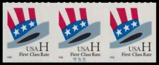 3269 H Rate Sam's Hat 33c Self Adhesive Lighthouse Strip of 3 1998 MNH - Buy Now