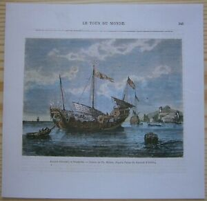 1870 print CHINESE JUNK IN SINGAPORE (#145)