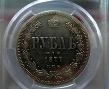 1877 Russian Empire Alexander III Ruble Silver Coin - HI (СПБ) - High Grade