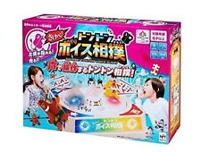 JAPAN Voice SUMO game Battle with Torton Voice Toy Grand Prize 2018 NEW