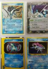 Suicune Ex Suicune Gold Star Rocket's Suicune Ex Pokemon Lot Huge Collection