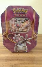 NEW MAGEARNA EX Battle Heart Tin Fall 2016 Pokemon Collectors Tin FACTORY SEALED