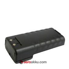 ICOM IC-M1 Marinefunkgerät Akku battery 1700mAh BP-185 BP-186 NiMH
