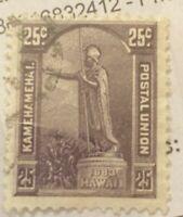 1883 Hawaii Stamp: Scott #47 Jumbo Centered Light Cancel XF