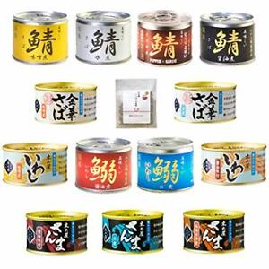 omestic mackerel can Iwashi can pacific saury can 13 kinds canned set Ito Foo