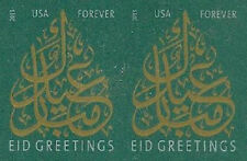 US 4800a Eid imperf NDC horz pair MNH 2013