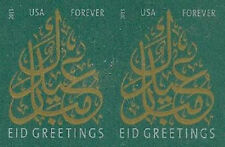 US 4800a Eid imperf NDC horz pair MNH 2013