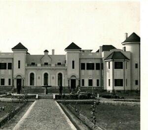 RPPC Baghdad Iraq Al-Zahoor Palace King Faisal Blank Back 1950s Eldorado Studio