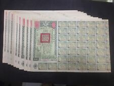 China 1944 Victory Bonds $200 x 10 pcs Uncancelled with 37 coupons
