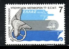(Ref-11865) Greece 1977 45th Ministers of Transport Conference SG.1368 Mint MNH