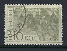 RUSSIA 1930 10th Anniv. Red Cavalry: 10k. SG571 VFU CV £10