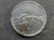 More details for toy & model money, germany, iron spielmarke, crayfish.