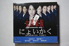 Nyokei Kazoku Matrilineal Family / 女系家族 japanese drama * this is an 8 VCD set*