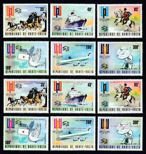 BURKINA FASO — SCOTT 332//C1991— 1974 UPU CENTENARY SETS — MNH — SCV $16.70