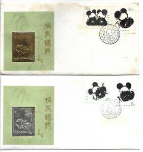um038 Giant Panda Stamp Replics—Medallist FDCs 仿制金属《熊猫》邮票嵌镶封