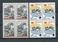 ITALIE - 1968 YT 991 à 992 blocs de 4 - TIMBRES NEUFS** MNH LUXE