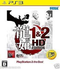Used PS3 Ryu ga Gotoku 1 & 2 HD EDITION SONY PLAYSTATION 3 JAPAN JAPANESE IMPORT