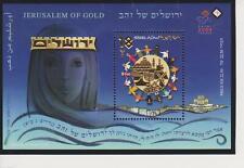 Israel Jerusalem of Gold Souvenir Sheet MNH Scott 1732