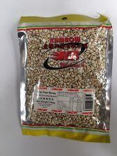 Dried Pearl barley ( Dried Coix Lacey a-Joni) 150g
