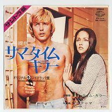 """Summertime Killer OST 7"""" JAPAN 45 Luis Enriquez Bacalov, Olivia Hussey"""