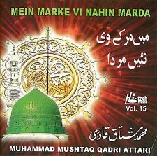 MUHAMMAD MUSHTAQ QADRI ATTARI - MEIN MARKE VI NAHIN MARDA - NEW NAAT CD