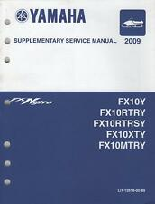 2009 YAMAHA SNOWMOBILE SUPPLEMENT MANUAL (see list)