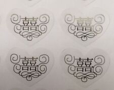 80-Double Happiness Wedding Invitation Envelope Stickers Seals-Heart Shape
